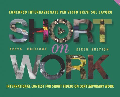 ShortWork